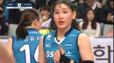 V리그 598회 무료 다시보기: [여자부] GS칼텍스 vs 한국도로공사 SBS Sports