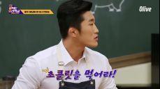 [선공개] UFC 김동현의 다이어트 팁! 초콜릿을 먹어라?