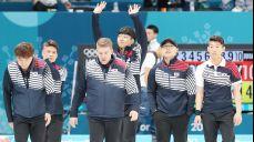 2018 평창 동계올림픽대회 55회 다시보기: 피겨 여자 쇼트, 남자 컬링 예선 SBS