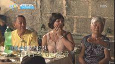 쿠바 팀, 한인 후손과의 만남