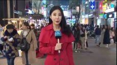 [날씨]주말 덮친 중국발 미세먼지…내일 서울 13도