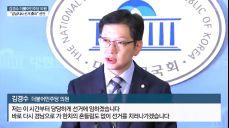 '김경수 출마선언'에 박원순‧이재명‧표창원