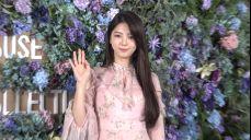[브릿지영상] 정혜성-장윤주-엄현경 등 시선 강탈하는 '개성 만점' 패션