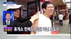 [스타 유망주식] 고속도로 휴게소에 '박찬호 크림' 판매하는 마케팅 혁신 기업 '플렉스파워'