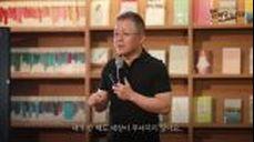 배철현 교수 표절