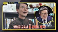 """[썰전] [축하 인사] 유시민, 박형준 교수에게 """"사람 볼 줄 모르시네!"""""""