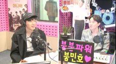 [붐붐파워] 김무열무김치와 이민호떡