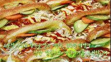 생방송 투데이 2180회 다시보기: 착한 가격에 놀라운 맛! 추억의 샐러드빵 SBS