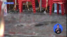 경기 고양시 상가 건물서 화재..1명 사망·2명 부상