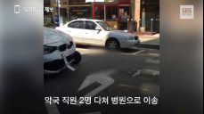 [제보영상] BMW 유리문 부수고 약국으로 돌진..2명 부상