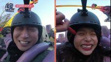 걷는 재미에 빠지다! 두발라이프_놀이공원에서 즐겁게 걷기 걷는 재미에 빠지다! 두발라이프 8회