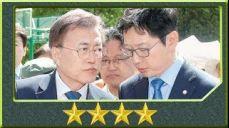 [논설위원이 간다] '경심' 3주뒤 판가름 … 문재인 vs 홍준표 대전 불붙는다