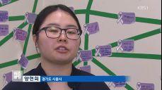 강남역 살인사건 2년..'여성 혐오' 여전