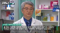 [자막뉴스] 정신 못 차린 이대목동병원, 이번에는 '과다처방'