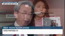 한국당 비대위장 후보에 김병준·박찬종·이용구·김성원·전희경