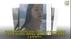 아이유, 체리비 신곡 작사로 참여