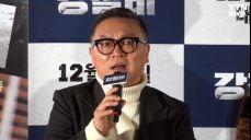 [Y영상] '강철비' 김의성