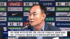 손흥민·조현우·황의조 선발..
