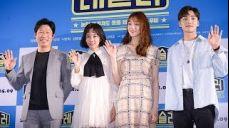 [S영상] 유해진-김민재-이성경-황우슬혜, '유쾌한 배우들과 함께한 레슬러 쇼케이스 현장'