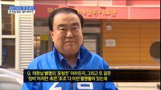 국회 이끄는 '문·유 콤비'..의장 문희상·총장 유인태