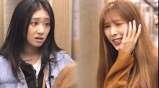 현쥬니, 시비 거는 신주아 모습에 '불꽃 따귀' 브라보 마이 라이프 9회