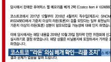 [간추린 단신] '세월호 보도 개입' 이정현 의원 징역 1년 구형 외