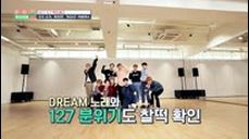 [아이돌룸] (영구소장각) NCT 127 커버댄스 '츄잉껌'♪ 파워상큼 >_<