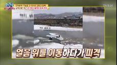 [실제상황] 탈북자 총격 영상 입수!