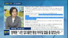 [HOT 브리핑] 강남역 살인사건 2주기..모델의 '미투'가 말하는 것은?