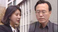 """강유미, 도망치는 황전원 위원 붙잡고 """"세월호 방해 지시 받으셨나요?"""""""