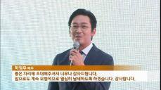 [연예수첩] 김혜수·하정우, 국세청 홍보대사 위촉