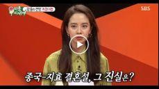 송지효와 김종국이 연애를 할 수 없는 이유 (영상)