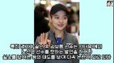 김보름 선수 인터뷰 논란에 장수지 선수가 한 말