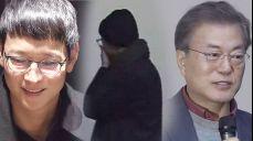 강동원, 문재인 대통령과 영화 1987 관람 후 '눈물 펑펑'