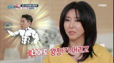 """김완선. """"난 나이가 왕창 어린 남자가 좋아!"""" 모두를 놀라게 한 그녀의 이상형!"""