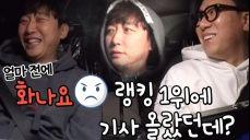 탁재훈, 우울한 이유 '싫어요 랭킹 1위 연예인'