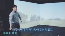[캘러웨이] 로그 드라이버 : 배상문, 김시우, 왕정훈