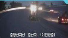 고속도로 2차 사고 CCTV 영상