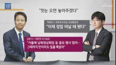 탁현민 거취에 지구온난화 논란까지, 왜?