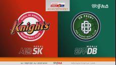 [4쿼터] SK vs DB
