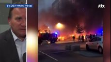 총선 앞둔 스웨덴서 하루 80대 차량 화재..