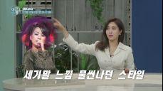 13회 선공개] 옥주현 X 성유리 잊지 못 할 서로의 첫 인상?! 당신에게 유리한 밤! 야간개장 13회