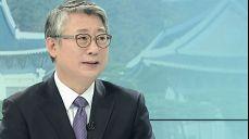 조응천 前 청와대 공직기강비서관 인터뷰 3시 뉴스브리핑 51회