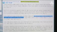 구속된 드루킹 블로그 다시 공개..제3의 인물?