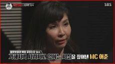 서지현 검사 김어준 블랙하우스 만나다 검사 그만두지 말고 공수처에 가시길