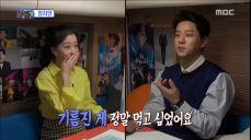 황치열, 서울 상경 후 '고기 대신 식용유 먹어봤다'