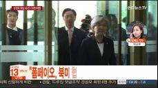 강경화 취임 1주년 기자회견..