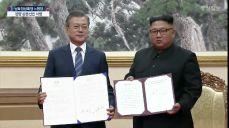 송영무·노광철, 판문점선언이행 군사분야합의서 서명·교환