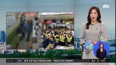15㎡ 공간서 간호사 44명 3교대…자괴감 드는 근무 환경 ...... 서울시 서울의료원 간호사 사망사건