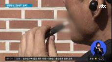 궐련형 전자담배, 일반보다 중독성 높다?..연구결과 주목
